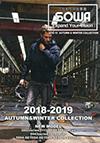 SOWA 2018年秋冬カタログ