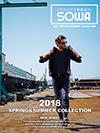 SOWA 2018年春夏カタログ