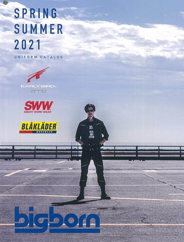 ビッグボーン 2021年春夏カタログ
