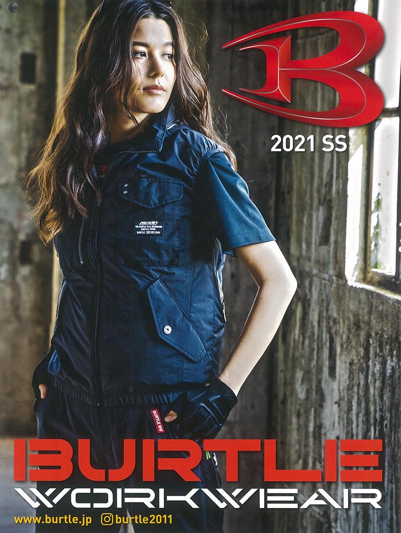 BURTLE 2021年春夏カタログ