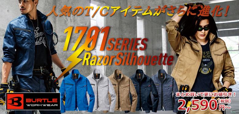 BURTLE JIS T8118適合 ジャケット(ユニセックス) 人気のT/Cアイテムがさらに進化!