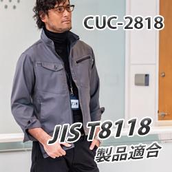C's CLUB ドビーストレッチ 長袖ブルゾン