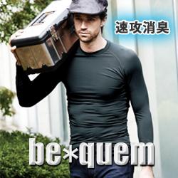 be*quem(ビ・キューム) 長袖サポートシャツ