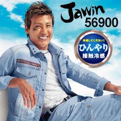 Jawin(自重堂) ストレッチ長袖ジャンパー