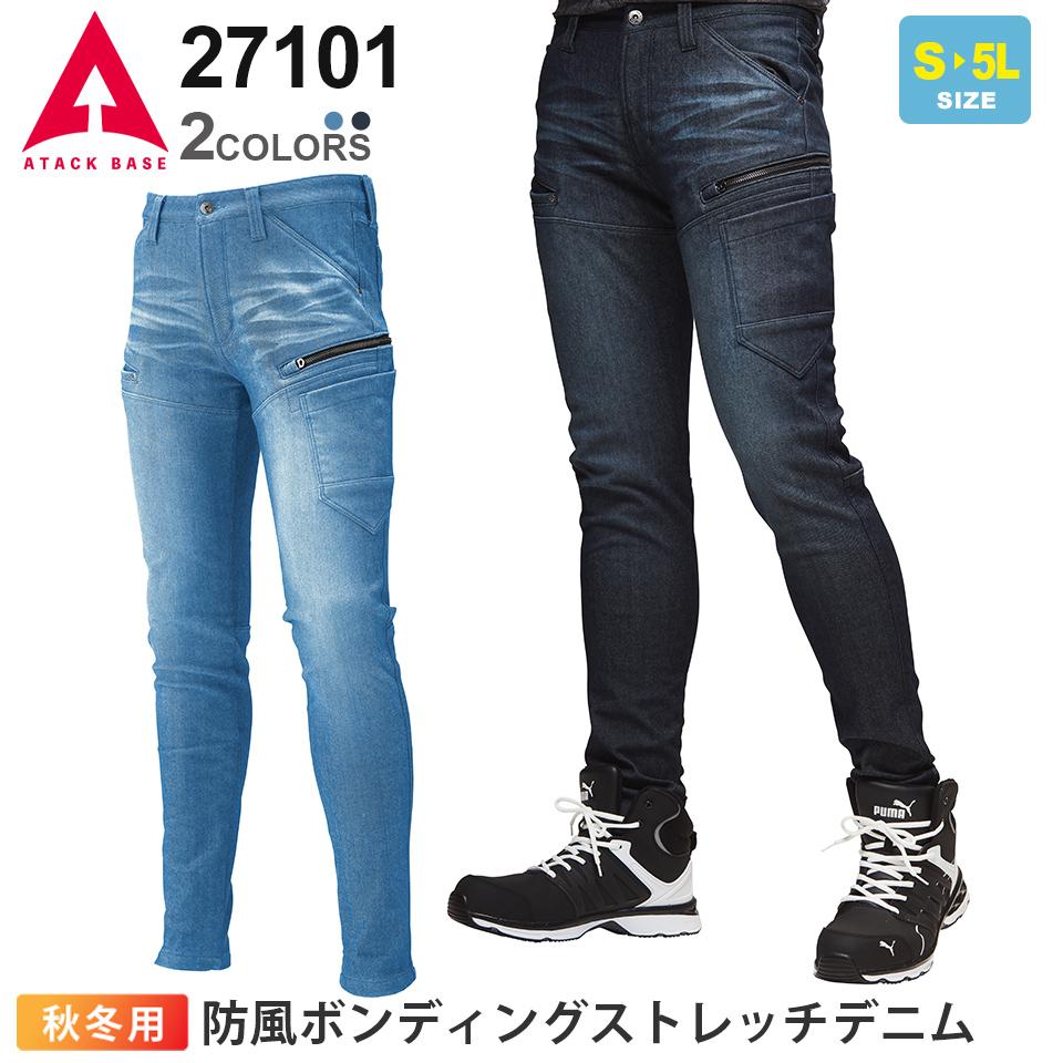 ATA-27101