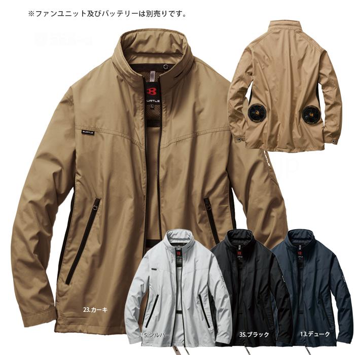 エアークラフトジャケット(ユニセックス)【社名刺繍無料サービス】