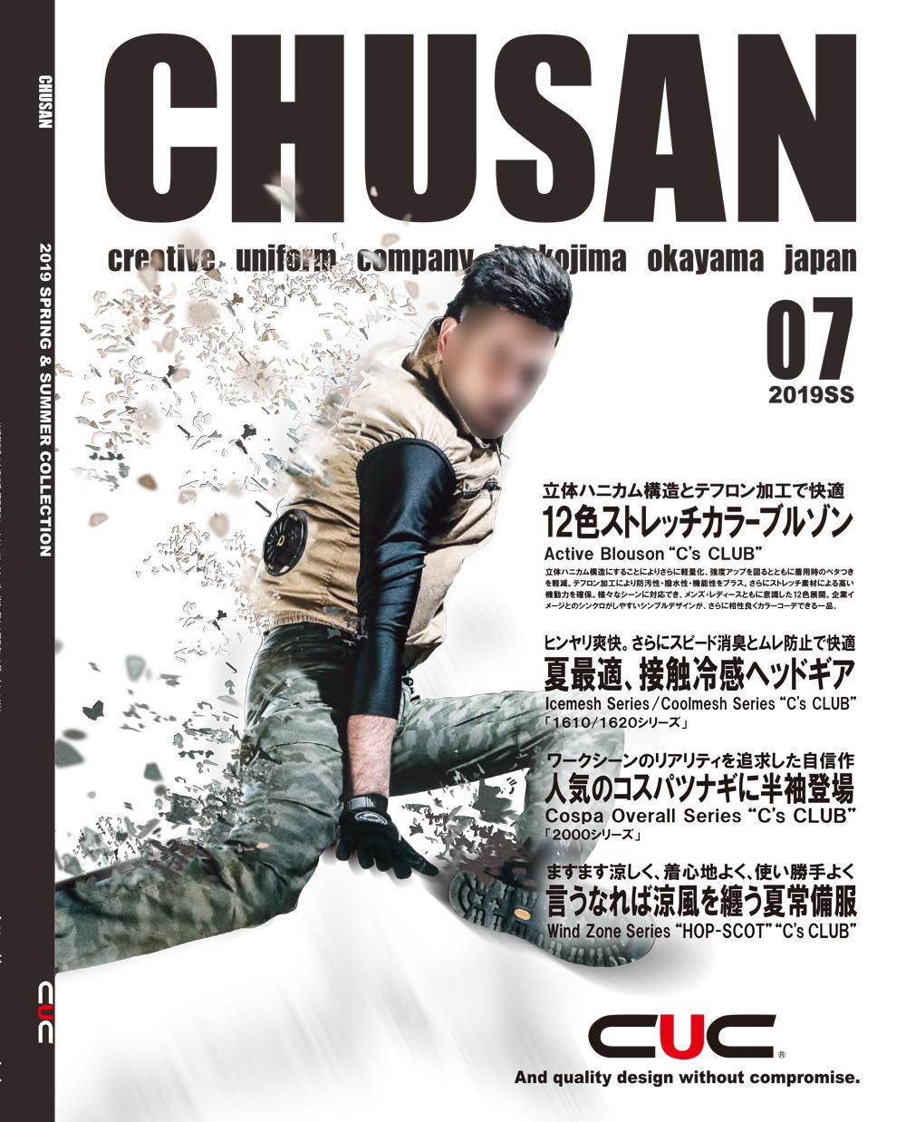 CHUSAN 2019年春夏カタログ