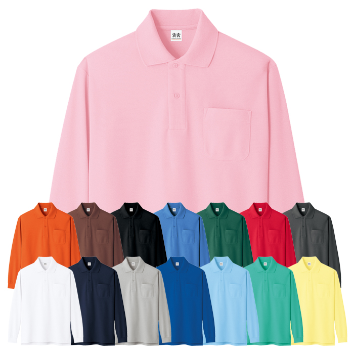 超消臭 長袖ポロシャツ