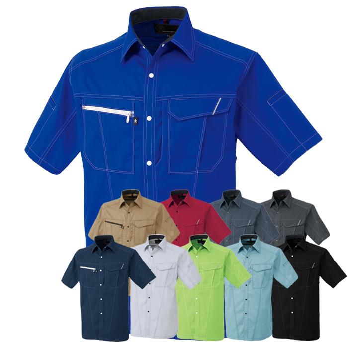 色数豊富 JIS規格帯電防止半袖シャツ