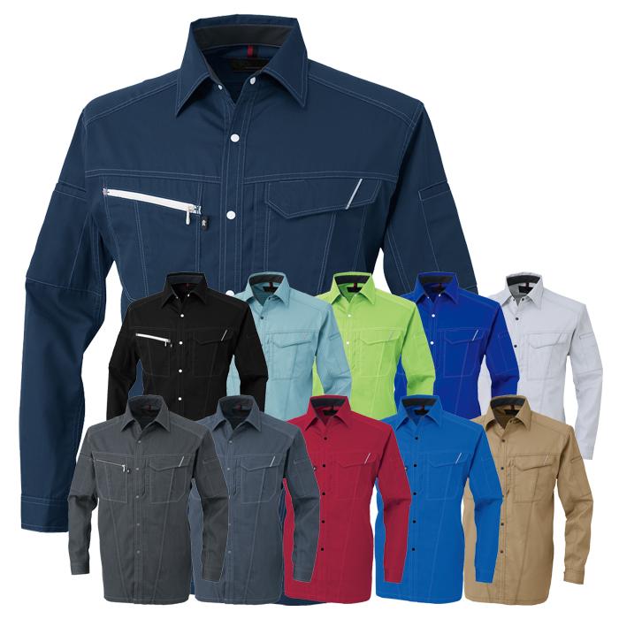 色数豊富 JIS規格帯電防止長袖シャツ