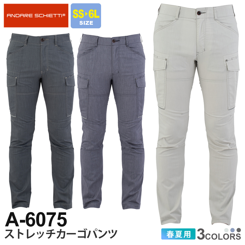 CO-COS-A-6075