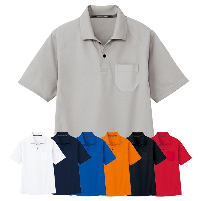 吸汗速乾 半袖ポロシャツ(胸ポケットあり)