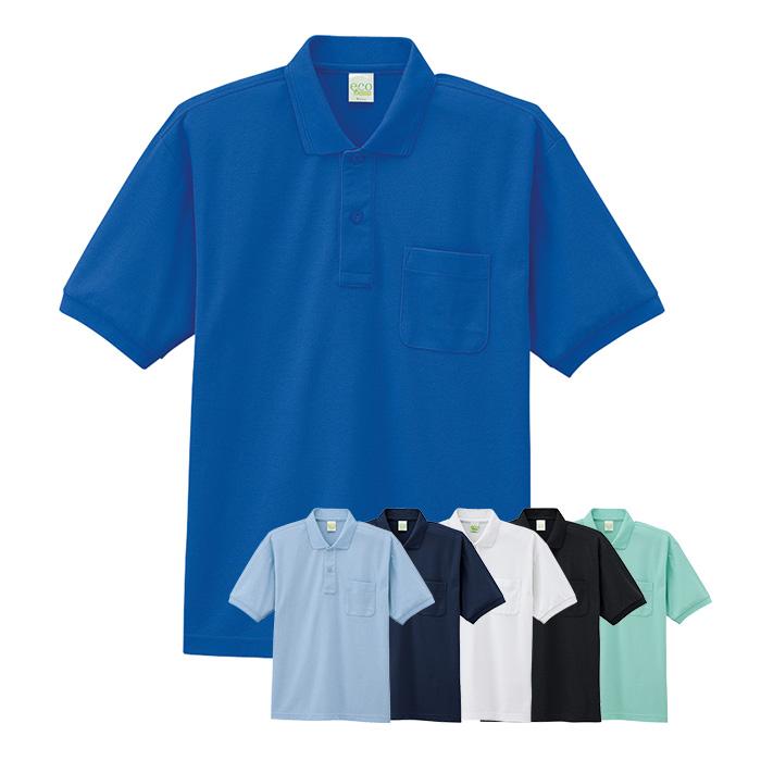 エコ製品制電半袖ポロシャツ