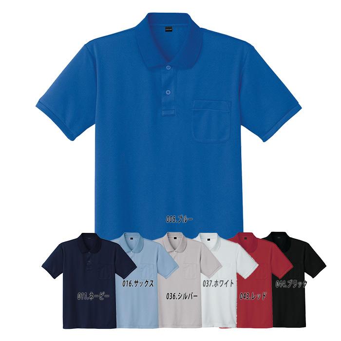 吸汗速乾半袖ポロシャツ(胸ポケット付)