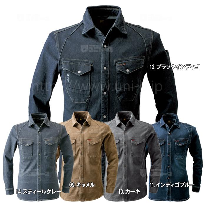 ストレッチ3Dワークシャツ