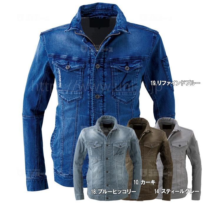 ストレッチ3Dワークジャケット