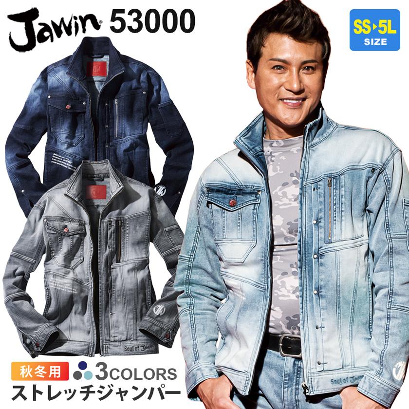 JWN-53000