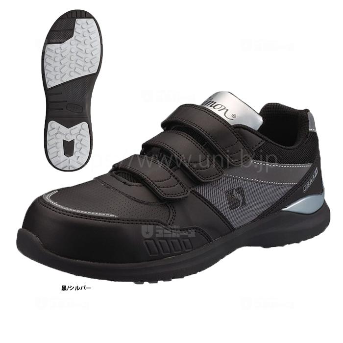 シモン安全靴 KL518 黒/シルバー 軽技FLシリーズ 耐滑プロスニーカー