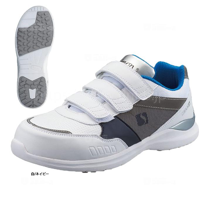 シモン安全靴 KL518 白/ネイビー 軽技FLシリーズ 耐滑プロスニーカー