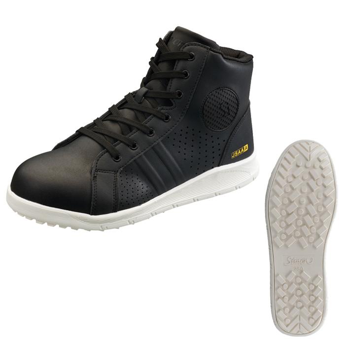 シモン安全靴 NS422 ブラック ハイカットスニーカー (紐)