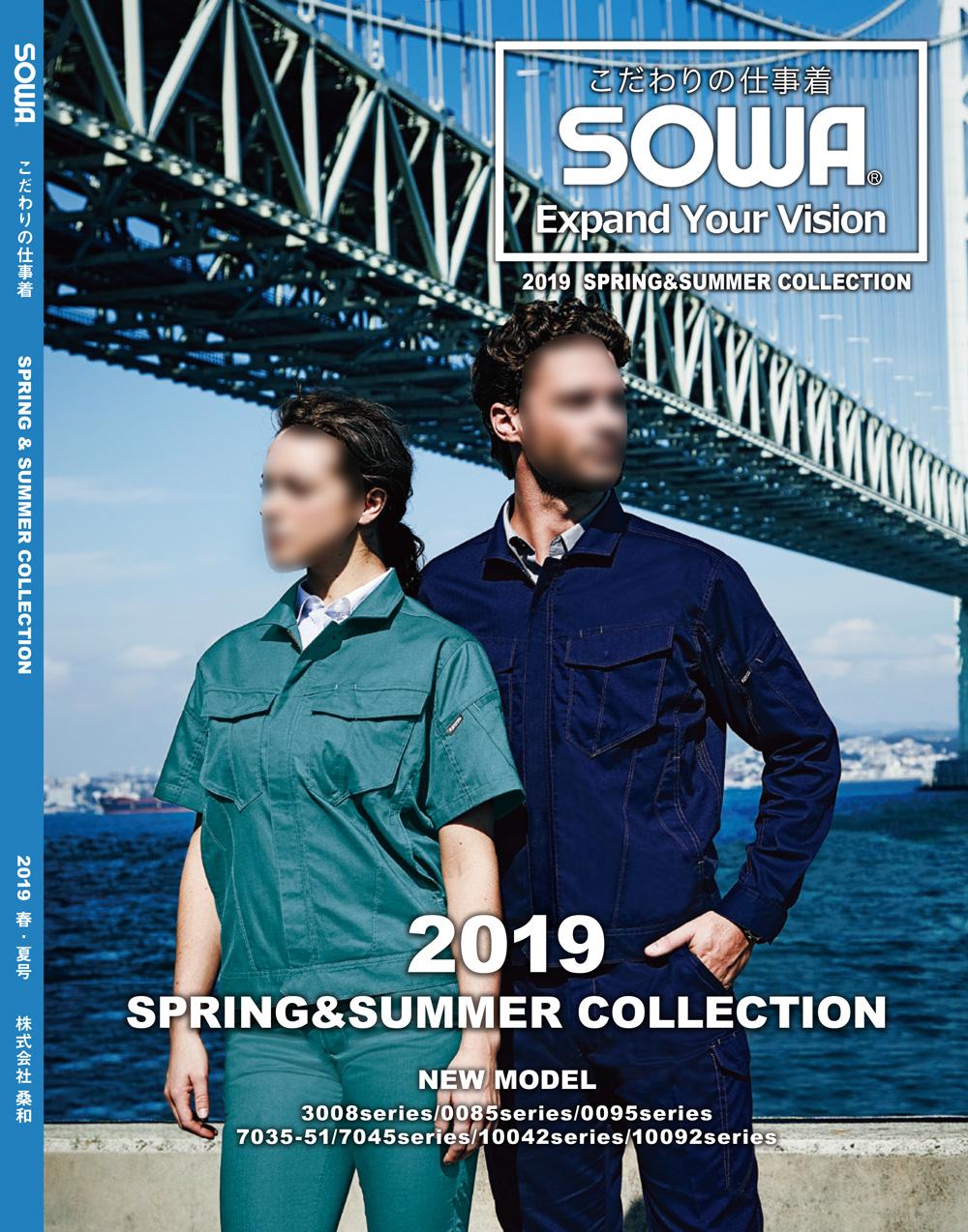 SOWA 2019年春夏カタログ