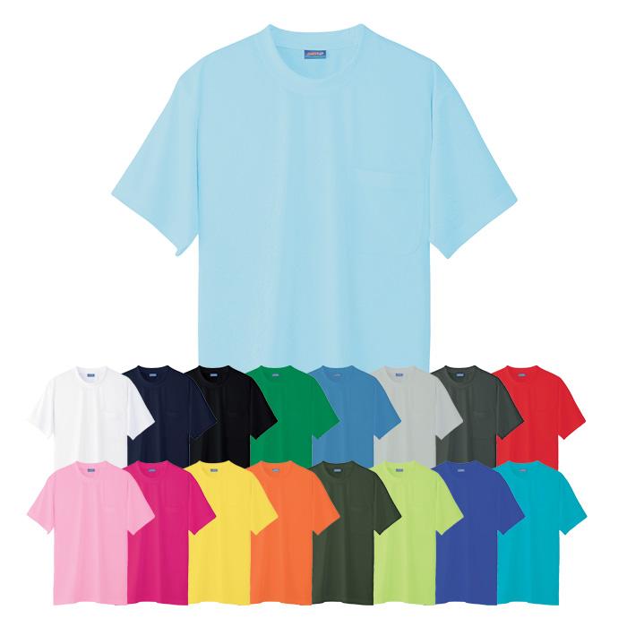 Soberry 半袖Tシャツ(胸ポケット有り)