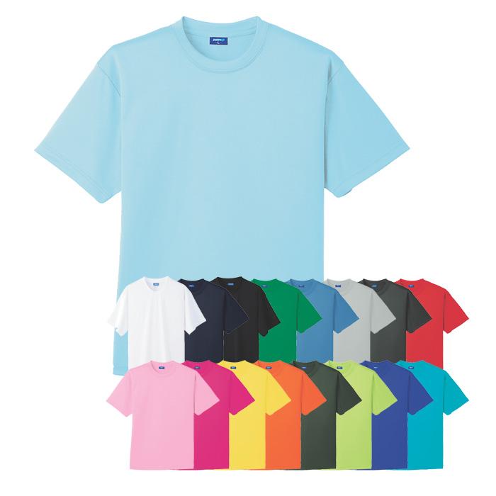 Soberry 半袖Tシャツ(胸ポケット無し)