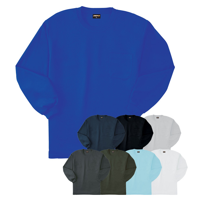 Soberry 長袖Tシャツ(胸ポケット有り)