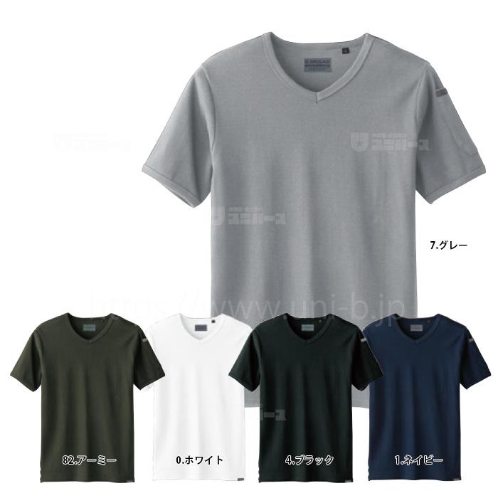 ストレッチ・消臭・ソフト加工・イージーケア 半袖Vネックシャツ(胸ポケット無し)