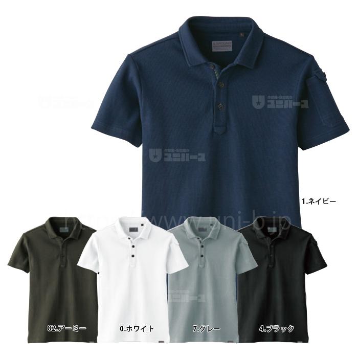 ストレッチ・消臭・ソフト加工・イージーケア 半袖ポロシャツ(胸ポケット無し)
