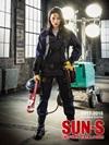 SUN-S(サンエス) 2017-2018年 秋冬カタログ