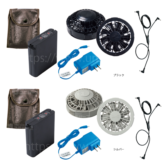 空調服用 基本バッテリーセット(LIULTRA1バッテリーセット+ファン+ケーブル)