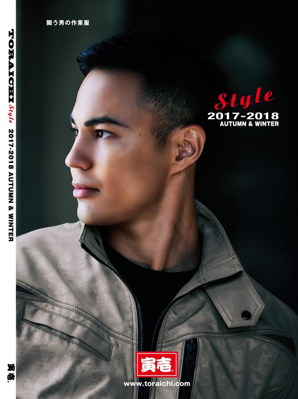 寅壱(TORAICHI)2017-2018年秋冬カタログ
