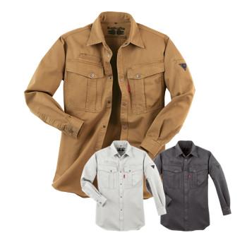 綿100% 長袖シャツ