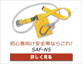 SAF-N5